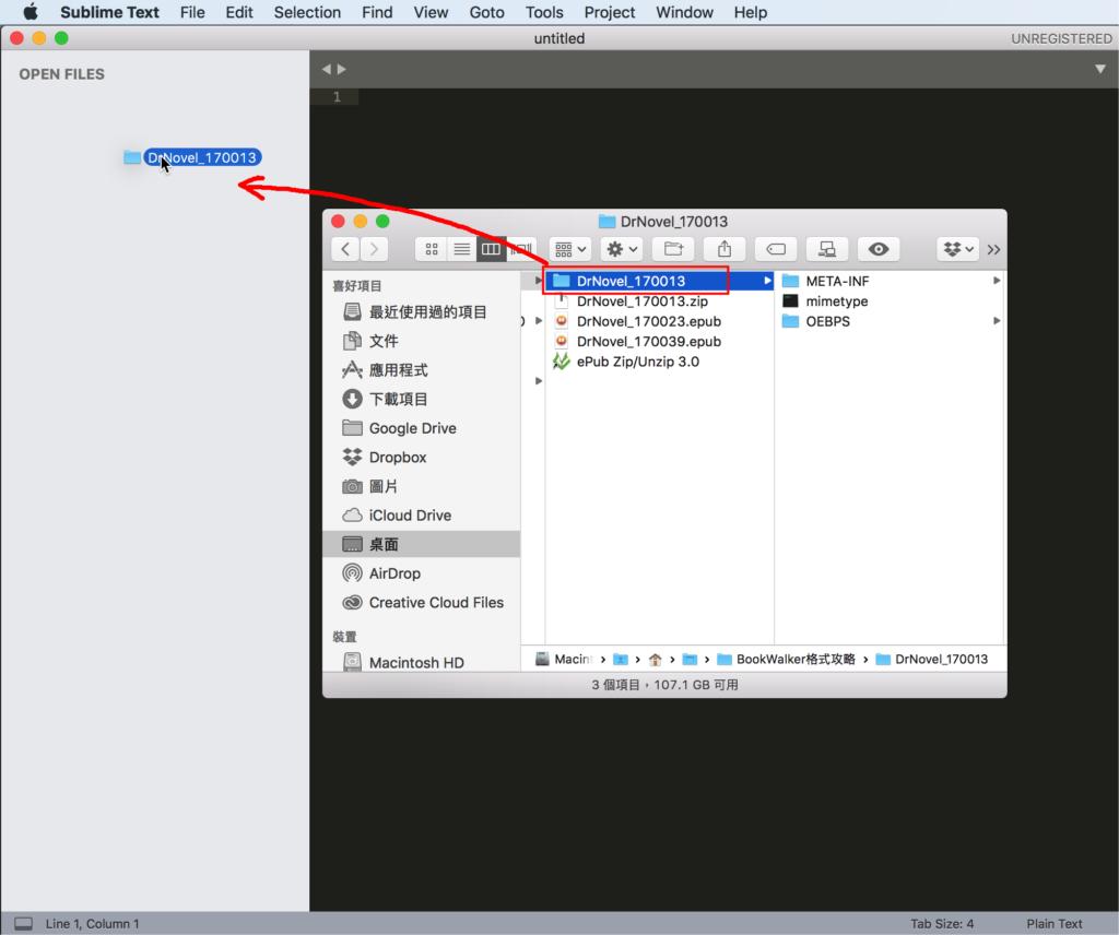 搞定indesign制作bookwalker可重排式电子书的格式修改图片